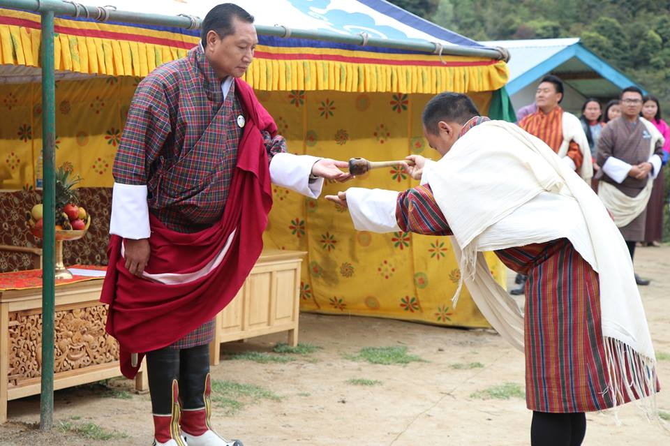 CLCS Observes Zhabdrung Kuchoe