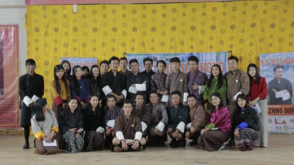 Visit by Kezang Dorji