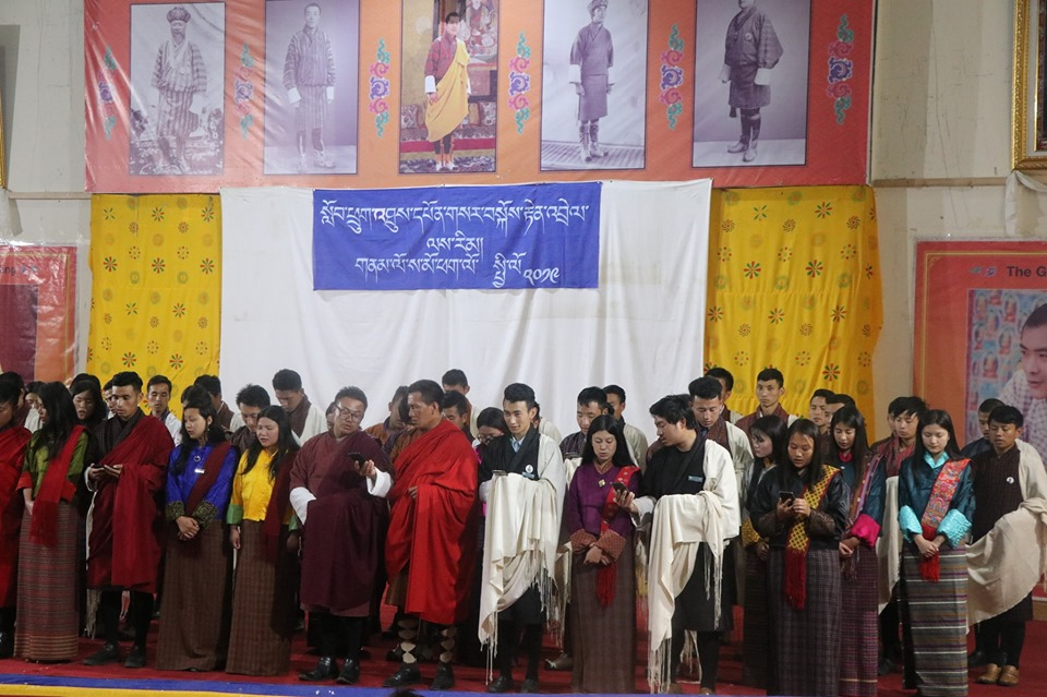 Scarf Awarding Ceremony for Student Leaders